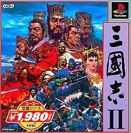 使い勝手の良い 中古 日本限定 PSソフト BEST 三國志2