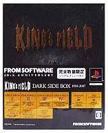 【中古】PS2ソフト KING'S FIELD ~DARK SIDE BOX~
