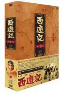 【中古】国内TVドラマDVD 西遊記(1978) DVD-BOX(1)