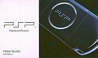 【中古】PSPハード PSP本体(PSP-3000PB・ピアノ・ブラック)