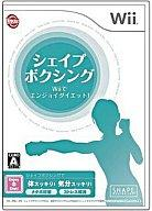 中古 Wiiソフト シェイプボクシング 未使用 希少 Wiiでエンジョイダイエット