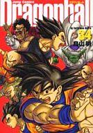 【中古】その他コミック DRAGON BALL(完全版) 全34巻セット / 鳥山明【中古】afb