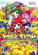 【中古】Wiiソフト ドカポンキングダム for Wii