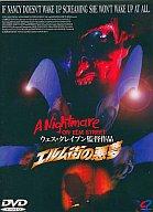 中古 洋画DVD 在庫あり エルム街の悪夢 '84米 ビームエンターテイメント 株 日本限定