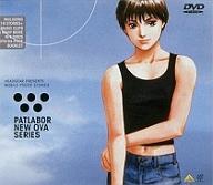 【中古】アニメDVD 機動警察パトレイバー NEW OVA DVD-BOX