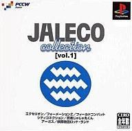 【中古】PSソフト ジャレココレクションVol.1