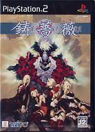 【中古】PS2ソフト 鋳薔薇