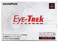 送料無料 smtb-u 中古 スーパーセール期間限定 PS2ハード EYE マウント フェイス TREK 売買 ディスプレイ