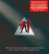 【中古】アニメ系CD PROJECT SOUL the PRIMARY SOUND BOX -SOUL EDGE~SOUL CALIBUR I&II-