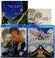 【中古】アニメBlu-ray Disc マクロス ゼロ Blu-ray Disc BOX