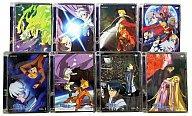 【中古】アニメDVD 地球へ・・・(テラヘ) 限定版全8巻セット