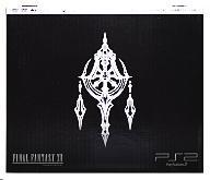 【中古】PS2ハード プレイステーション2本体 ファイナルファンタジーXII Pack