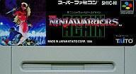 【中古】スーパーファミコンソフト ザ・ニンジャウォーリアーズ アゲイン (箱説なし)