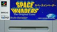 中古 スーパーファミコンソフト スペースインベーダー 新作製品、世界最高品質人気! 箱説なし 年末年始大決算 STG