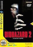 【エントリーでポイント最大27倍!(6月1日限定!)】【中古】Windows2000/XP DVDソフト BIOHAZARD 2 PC (説明扉付きスリムパッケージ版)