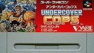 【中古】スーパーファミコンソフト アンダーカバーコップス (箱説なし)