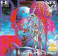 【中古】PCエンジンスーパーCDソフト デッド・オブ・ザ・ブレイン1&2