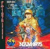 【中古】ネオジオCDソフト ナム1975(CD-ROM)