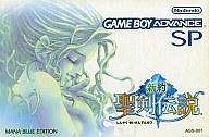 【中古】ゲームボーイアドバンス 新約 聖剣伝説 GBASP同梱版