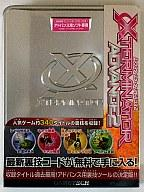 【中古】GBAハード GBA エックスターミネーターアドバンス 2