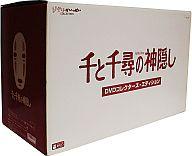 【中古】アニメDVD 千と千尋の神隠し DVDコレクターズ・エディション
