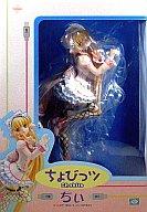 【中古】フィギュア ちぃメイドアリス 「ちょびっツ」 1/7 PVC製塗装済完成品