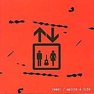 【中古】同人音楽CDソフト SPIRIT&LIFE / reset