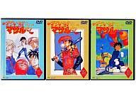 【中古】アニメDVD セクシーコマンドー外伝 すごいよ!! マサルさん 全3巻セット