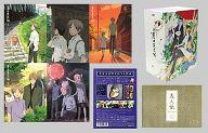 【中古】アニメDVD 夏目友人帳 BOX付初回限定版全5巻セット