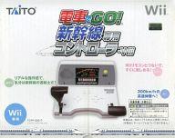 【中古】Wiiハード 電車でGO!新幹線専用コントローラー