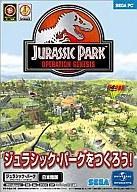 【エントリーでポイント最大27倍!(6月1日限定!)】【中古】Win98-XPソフト Jurassic Park Operation Genesis ジュラシック・パークをつくろう! [日本語版]
