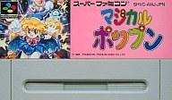 【中古】スーパーファミコンソフト マジカルポップン(ACG) (箱説なし)