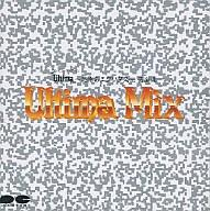 【中古】アニメ系CD コンピューター・ゲーム「Ultima~恐怖のエクソダス~」音楽編 Ultima Mix