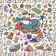 【中古】CDアルバム パラッパ・ザ・ラッパー2 オリジナルサウンドトラック