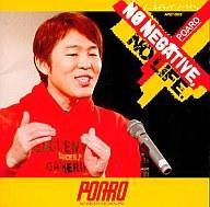【中古】アニメ系CD POARO/NO NEGATIVE  ,NO LIFE