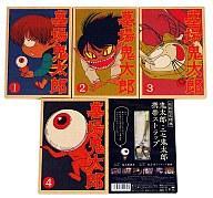 【中古】アニメDVD 墓場鬼太郎 初回限定版全4巻セット