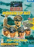 【エントリーでポイント最大27倍!(6月1日限定!)】【中古】Windows95/98/Me/2000/XP CDソフト ADVANCED大戦略 2001 POWER UP KIT