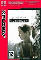 【中古】Windows2000/XP/Vista DVDソフト SECRET FILES:TUNGUSKA [EU版]
