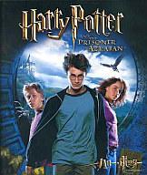 新品 品質保証 洋画HD 公式サイト DVD ポッターとアズカバンの囚人 ハリー