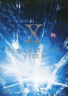 【中古】邦楽DVD X JAPAN / The Last Live Video