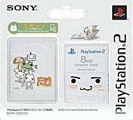 売却 安売り 中古 PS2ハード PlayStaion 2専用メモリーカード Series Premium どこでもいっしょ 8MB