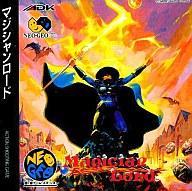 【中古】ネオジオCDソフト マジシャンロード(CD-ROM)
