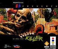 【中古】3DOソフト CORPSE KILLER(コープス・キラー)