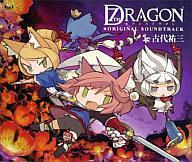 【中古】アニメ系CD 「セブンスドラゴン」オリジナル・サウンドトラック[通常盤]