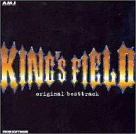 【中古】アニメ系CD King's Field original besttrack