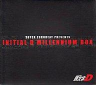 【中古 SUPER】アニメ系CD SUPER EUROBEAT presents 頭文字D presents 頭文字D MILLENNIUM BOX[限定版], 藤瀬農園:ba4195e1 --- sunward.msk.ru