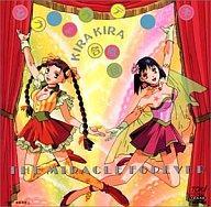 【中古】CDアルバム とうきょうデンキKIRAKIRA合唱団 THE MIRACLE FOREVER