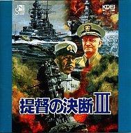 【中古】アニメ系CD 提督の決断3