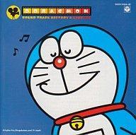 【中古】アニメ系CD ドラえもん Sound Track HISTORY