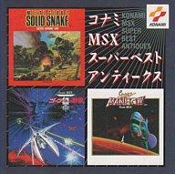 【中古】アニメ系CD MSX MSX スーパーベストアンティークス, ジュエリーバーゲン:76070ccb --- aigen.ai